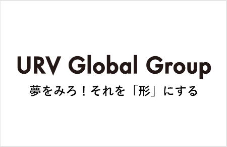 URVグローバルグループ ロゴ